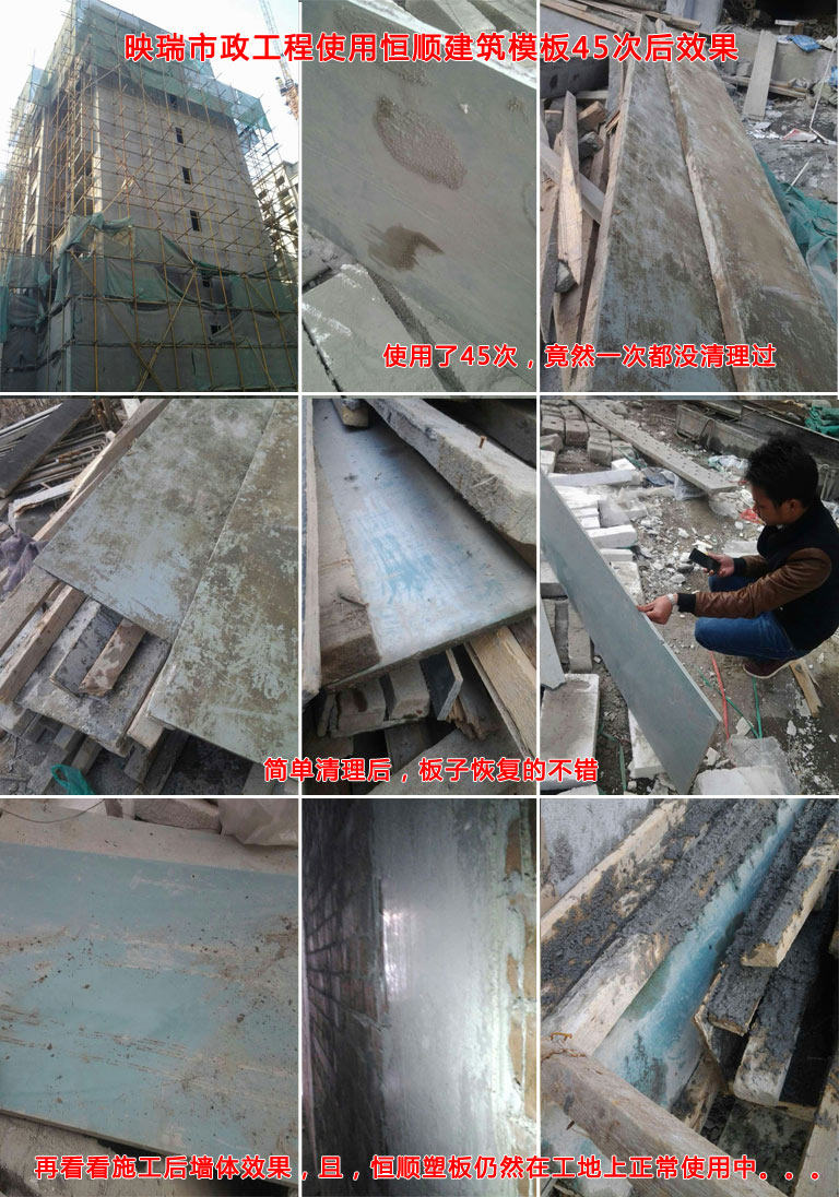 碧桂园集团对映瑞市政工程实地考察图