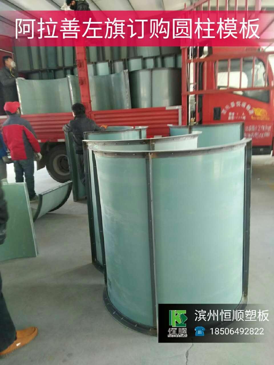 内蒙古订购的塑料圆柱建筑bob娱乐发货喽
